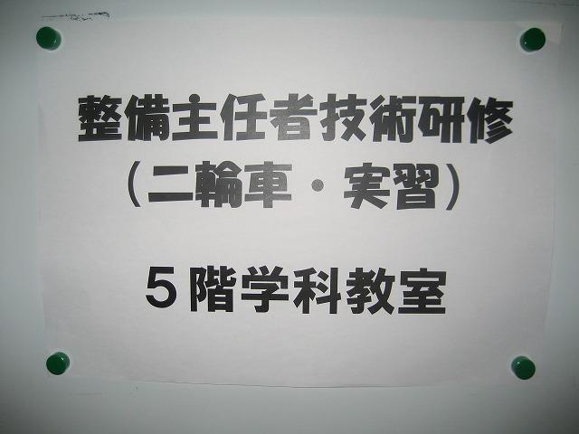 201210152.jpg