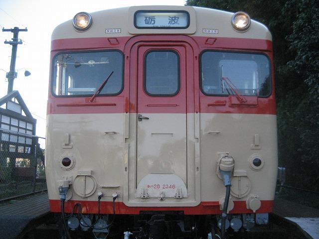 201210211.jpg