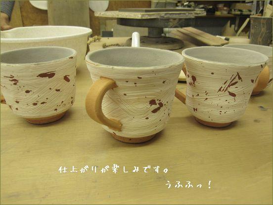 今年最後の陶芸に行ってきました。
