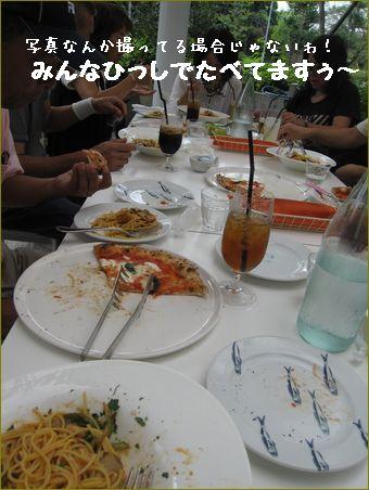 食べておしゃべりして楽しかった。