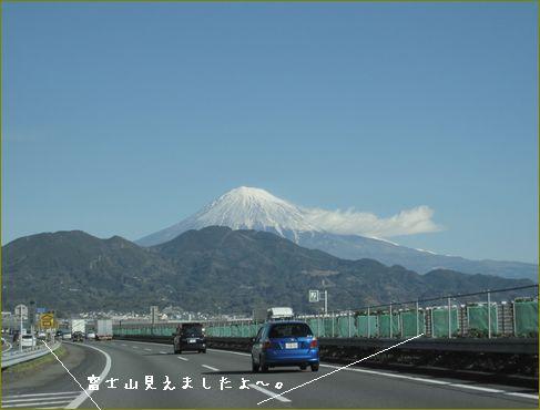 富士川で休んでたこ焼き 焼きそばを食べたり・・