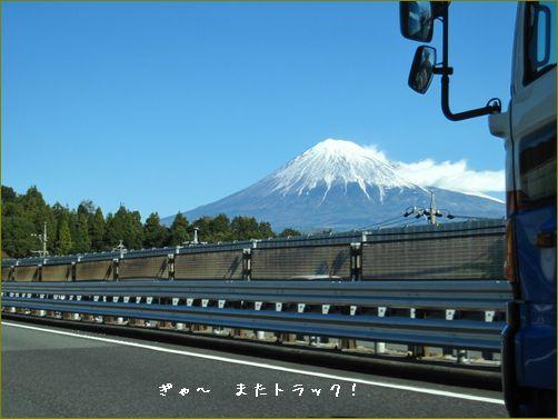 また富士山だよ~