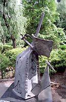 katakurajoseki02.jpg