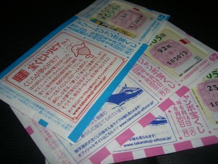 CIMG9802_20110528093635.jpg