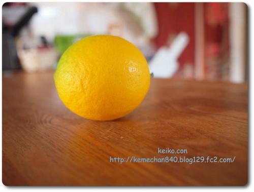 1個だけレモン