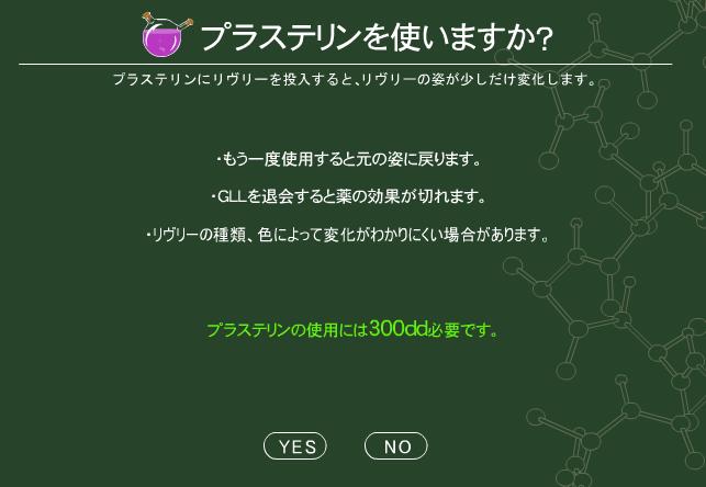 がふぇあrj
