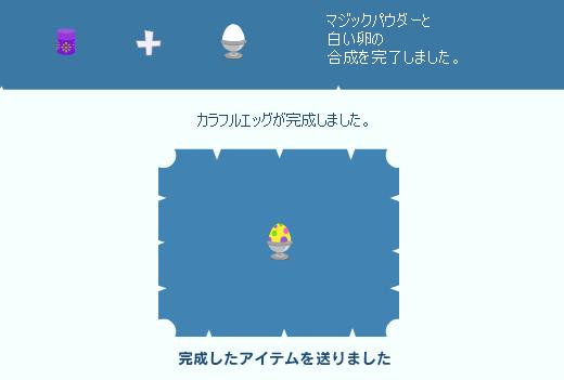 fさふぇrわえwr