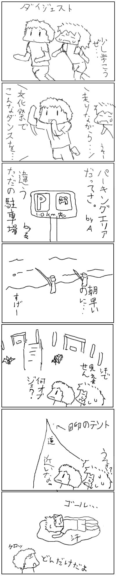 vbんm、kぃじゅhg