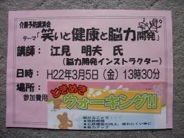 s-001_20100307214851.jpg