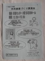 s-008_20100427141507.jpg