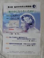 s-014.jpg