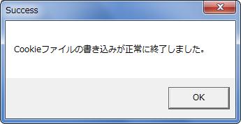 2011-12-03 23h10_46