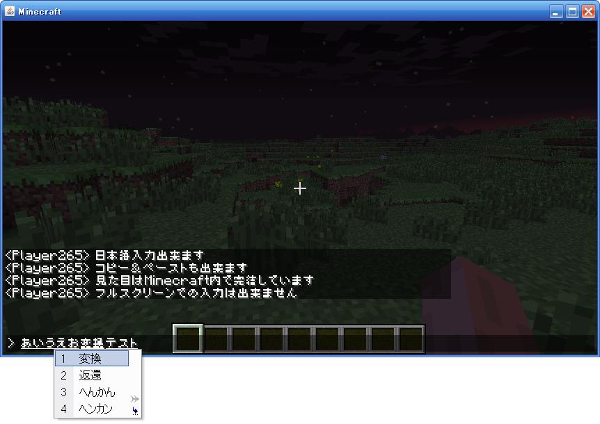 minecraft_im_natoch.png