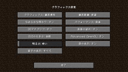 misaki_nato.png