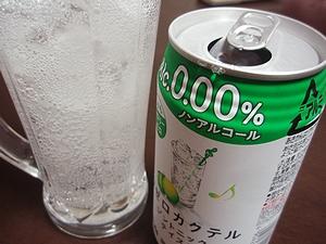 PA240096.jpg
