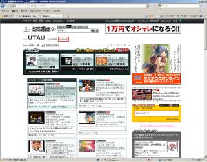 ニコニコ動画【UTAU】タグ付きの作品が1万件超えました