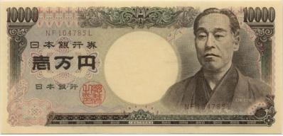 10000_yen_note.jpg