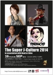 SuperJCulture2014