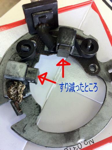 TMAXセル修理