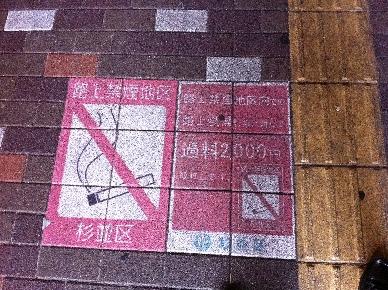 高円寺 005