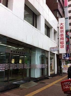 高円寺 003