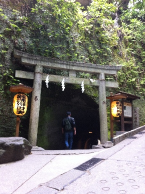 鎌倉観光2012.05.20 008