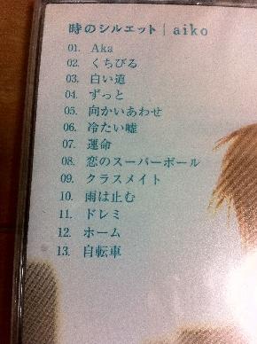 Newアルバム2