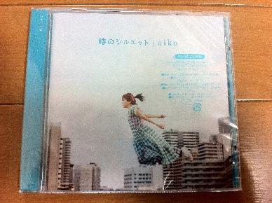 Newアルバム1