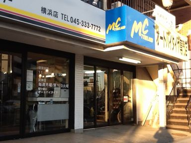 MCタイヤランド2