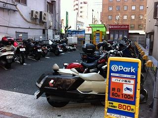 伊勢佐木町のパーキング 001