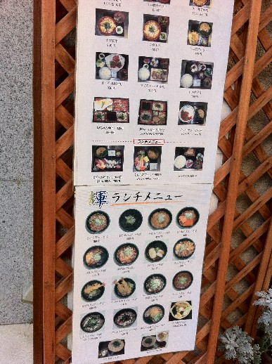 kagayaki-1.jpg
