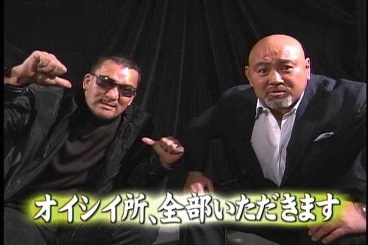 07年01月05日01時46分-テレビ朝日-[S]2007新春プロレス!東京ドーム・(20)