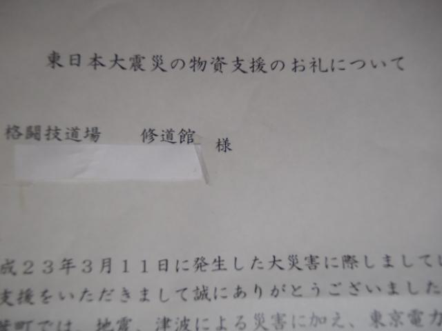 P3200001.jpg