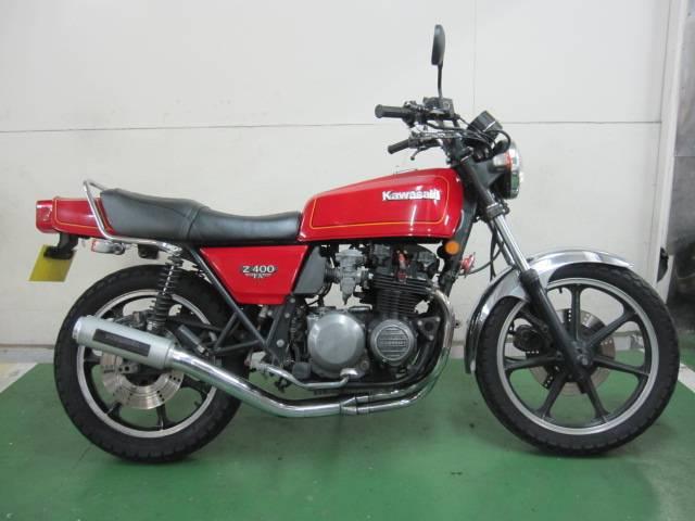 Z400.jpg
