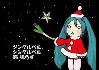 初音ミクより『クリスマス中止のお知らせ』(再通知Ver.)