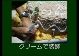 テラXmasケーキ作ってみた