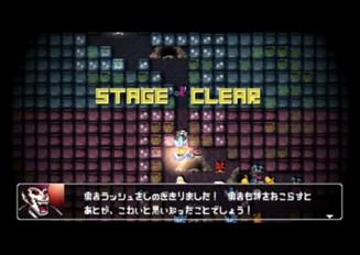 【字幕プレイ】勇者のくせになまいきだ3D EXステージ通し+α エリア1