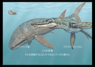 ゆっくり解説 絶滅した奇妙な古代生物 海編