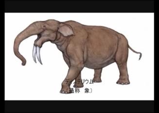 ゆっくり解説 絶滅した奇妙な古代生物 陸棲編