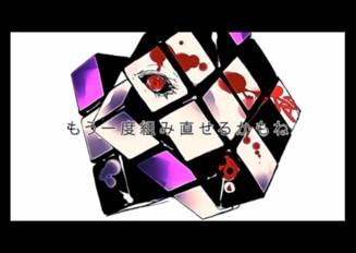 【GUMI】 ルービックキューブ 【オリジナル】