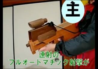 """P90風""マシンガン輪ゴム銃!!"