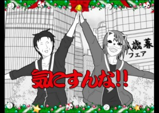 【__】FREEDOMにクリスマス?なにそれ美味しいの?を歌ってみた【ナノ】