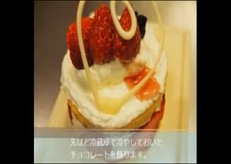 【WORKING!!】5品目に登場したケーキを作ってみた【再現料理】