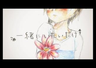 【初音ミク】 ぼくらのレットイットビー 【オリジナルPV】