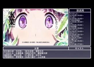 2012年 春アニメ紹介