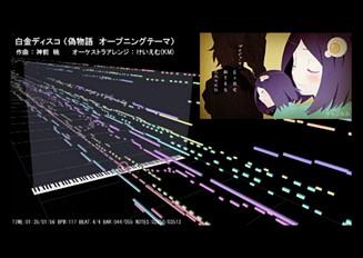 【偽物語】「白金ディスコ」オーケストラアレンジ【TVサイズ+α】