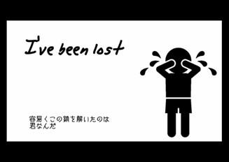 「迷子の僕に」 - KEI feat.GUMI