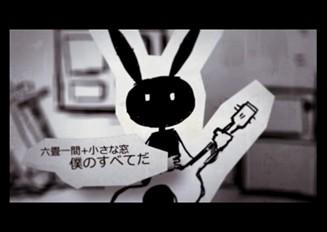 『風待ちハローワールド』 初音ミクadd9(ヘリP)