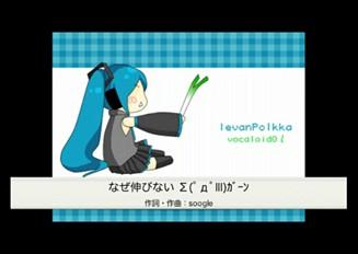 【初音ミク】なぜ伸びない Σ(゚д゚lll)ガーン【オリジナル】