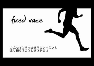 「走れ」 - KEI feat.GUMI